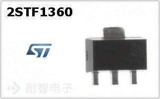 2STF1360