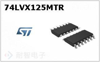 74LVX125MTR