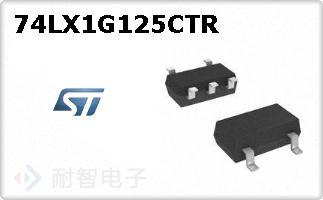74LX1G125CTR