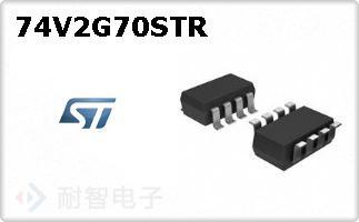74V2G70STR