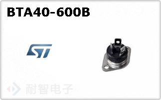 BTA40-600B