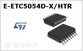 E-ETC5054D-X/HTR