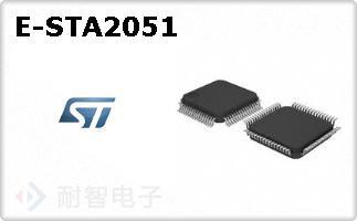 E-STA2051