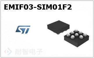 EMIF03-SIM01F2