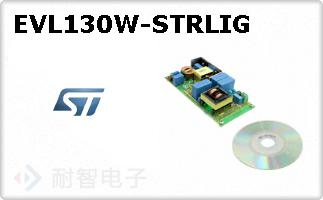 EVL130W-STRLIG