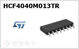 HCF4040M013TR
