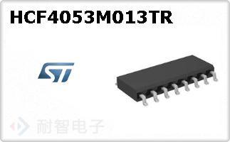 HCF4053M013TR