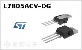 L7805ACV-DG