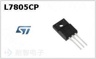 L7805CP