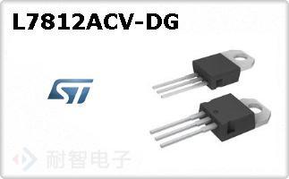 L7812ACV-DG