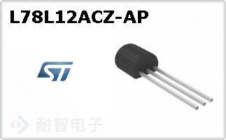 L78L12ACZ-AP的图片