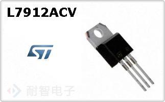 L7912ACV