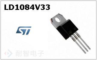 LD1084V33