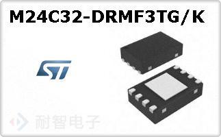 M24C32-DRMF3TG/K