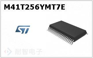 M41T256YMT7E