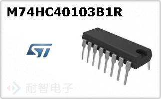 M74HC40103B1R