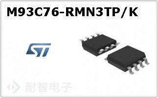 M93C76-RMN3TP/K
