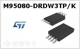 M95080-DRDW3TP/K的图片
