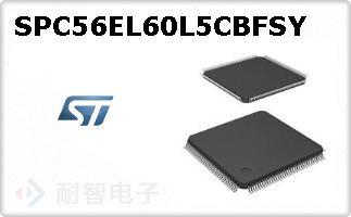 SPC56EL60L5CBFSY