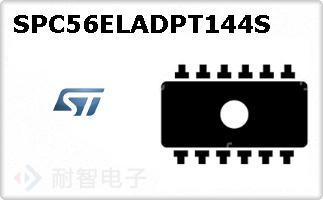 SPC56ELADPT144S