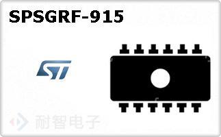 SPSGRF-915