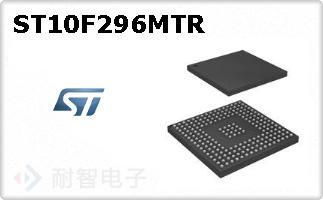 ST10F296MTR