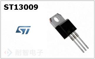 ST13009