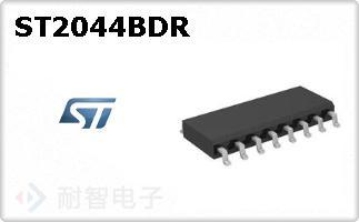 ST2044BDR