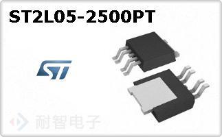 ST2L05-2500PT的图片