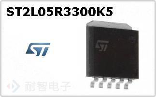 ST2L05R3300K5