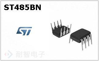 ST485BN