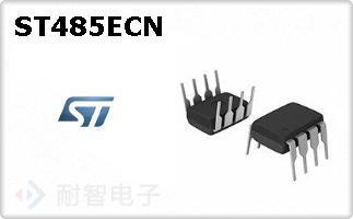 ST485ECN
