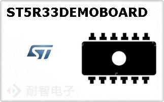 ST5R33DEMOBOARD