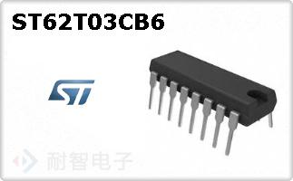 ST62T03CB6的图片