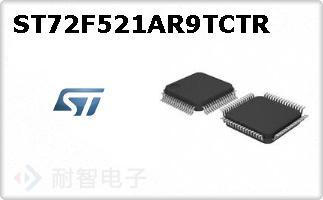 ST72F521AR9TCTR的图片