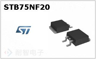 STB75NF20