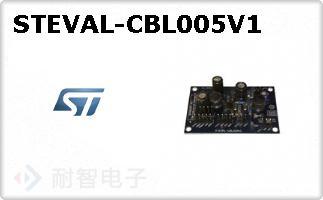 STEVAL-CBL005V1