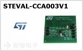 STEVAL-CCA003V1