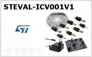 STEVAL-ICV001V1