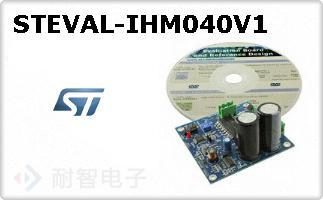 STEVAL-IHM040V1