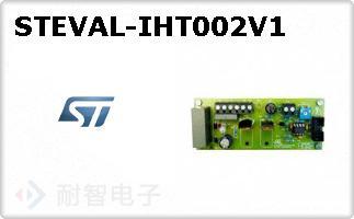 STEVAL-IHT002V1