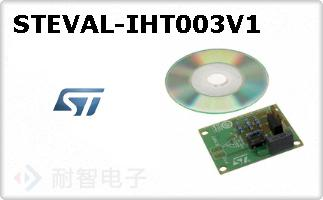 STEVAL-IHT003V1的图片