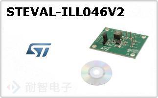 STEVAL-ILL046V2