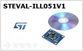 STEVAL-ILL051V1的图片