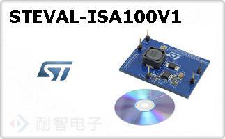 STEVAL-ISA100V1