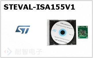 STEVAL-ISA155V1