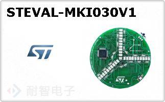 STEVAL-MKI030V1