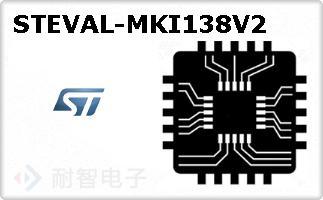 STEVAL-MKI138V2