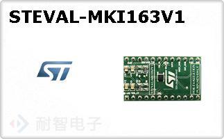 STEVAL-MKI163V1