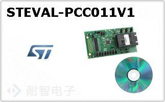 STEVAL-PCC011V1